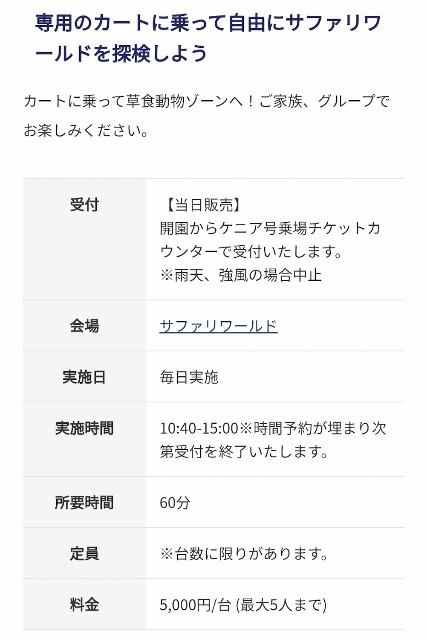 f:id:hitachibana:20200819123230j:image