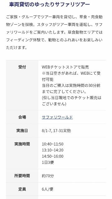 f:id:hitachibana:20200819123242j:image