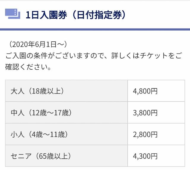 f:id:hitachibana:20200819213313j:image