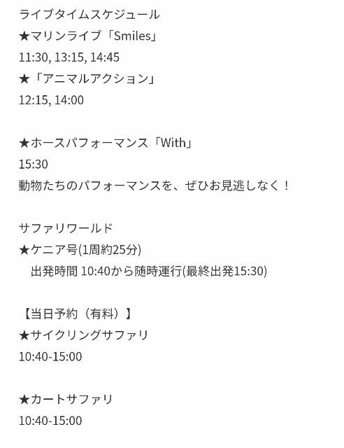 f:id:hitachibana:20200821130250j:image