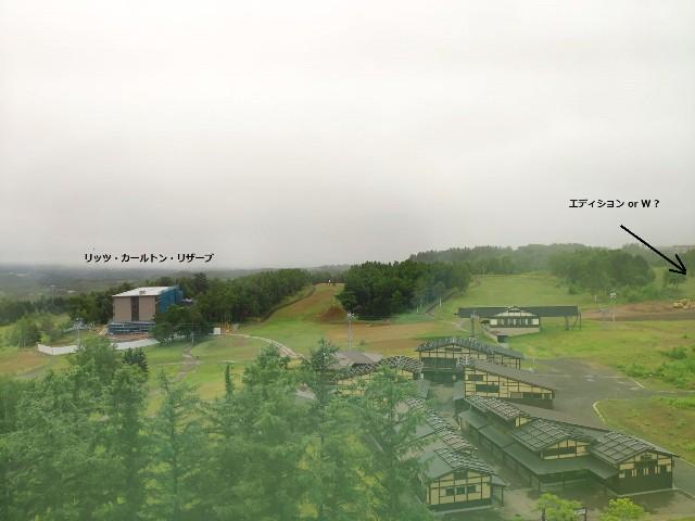 f:id:hitachibana:20200821205815j:image