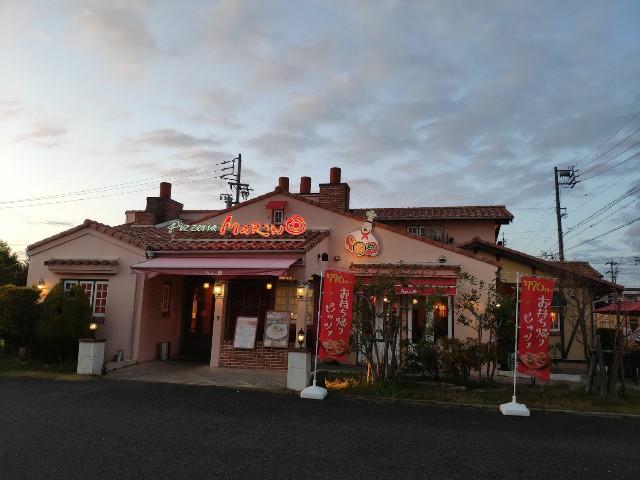 f:id:hitachibana:20200827004326j:image