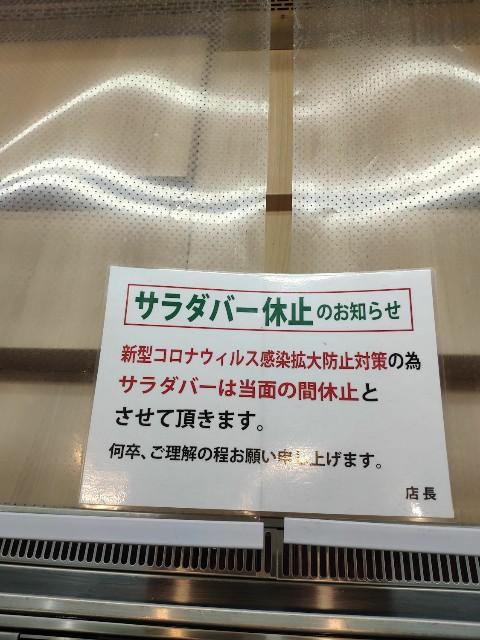 f:id:hitachibana:20200827004641j:image
