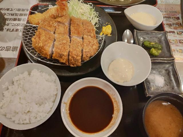 f:id:hitachibana:20200827005044j:image