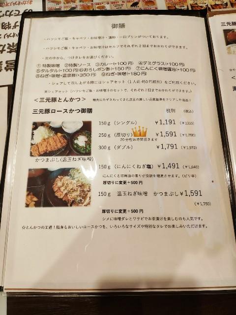 f:id:hitachibana:20200827005057j:image