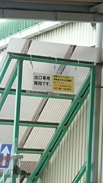 f:id:hitachibana:20200827010331j:image