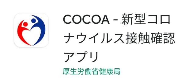 f:id:hitachibana:20200827082024j:image