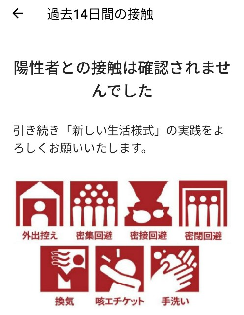 f:id:hitachibana:20200827082036j:image