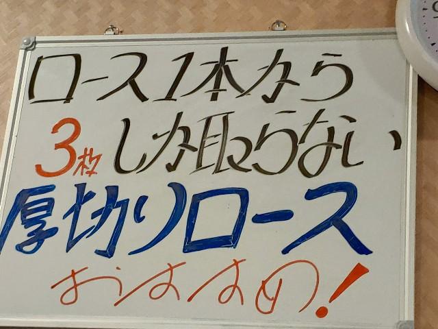 f:id:hitachibana:20200829014323j:image