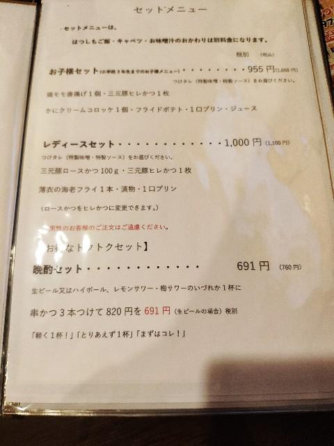 f:id:hitachibana:20200829014340j:image