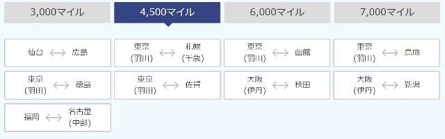 f:id:hitachibana:20200901141243j:image