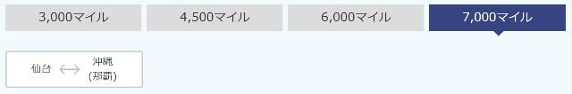 f:id:hitachibana:20200901141306j:image