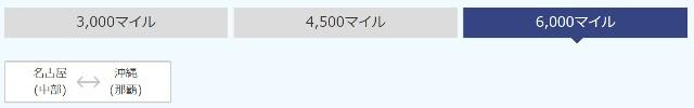 f:id:hitachibana:20200901141348j:image