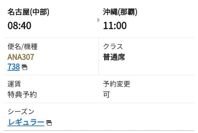 f:id:hitachibana:20200906021643j:image