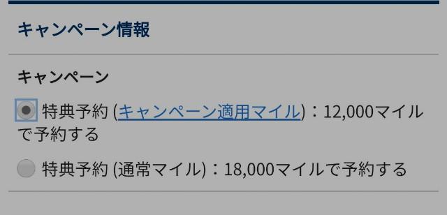 f:id:hitachibana:20200906021719j:image