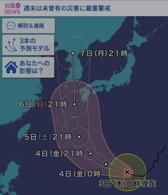 f:id:hitachibana:20200906021957j:image
