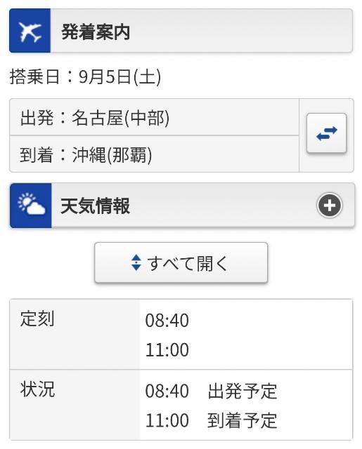 f:id:hitachibana:20200906022055j:image