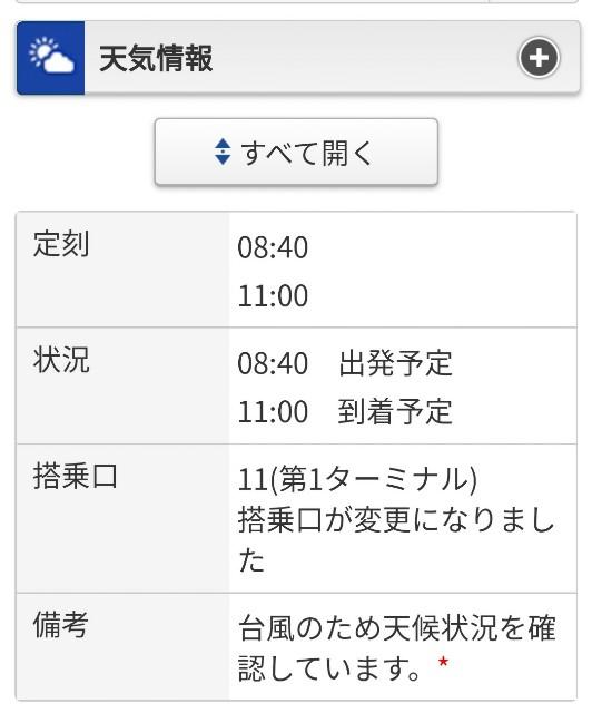 f:id:hitachibana:20200906022110j:image