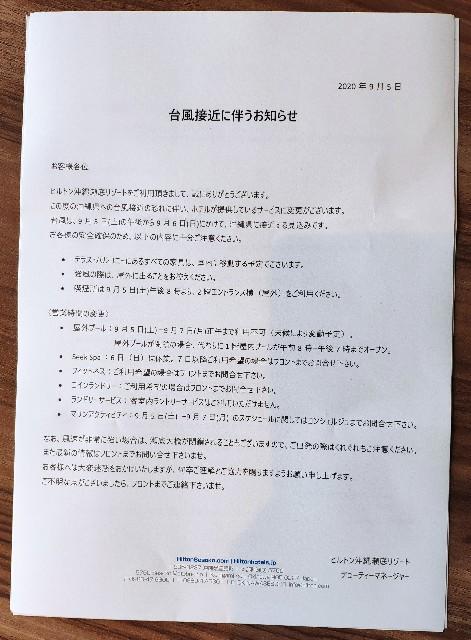 f:id:hitachibana:20200906025225j:image