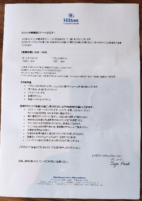 f:id:hitachibana:20200906025257j:image