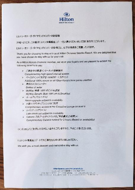 f:id:hitachibana:20200906025556j:image