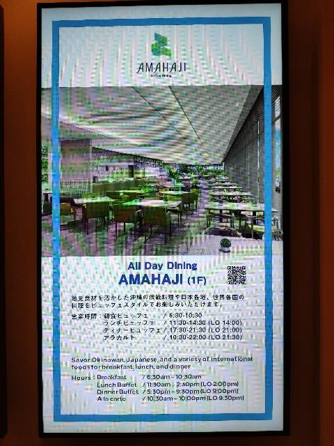 f:id:hitachibana:20200906030052j:image