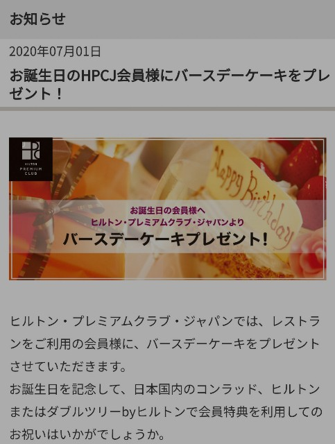 f:id:hitachibana:20200906030808j:image