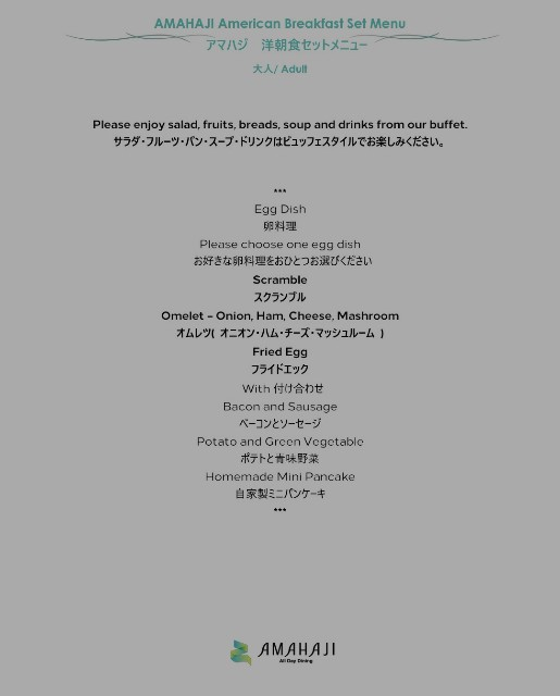 f:id:hitachibana:20200906032628j:image