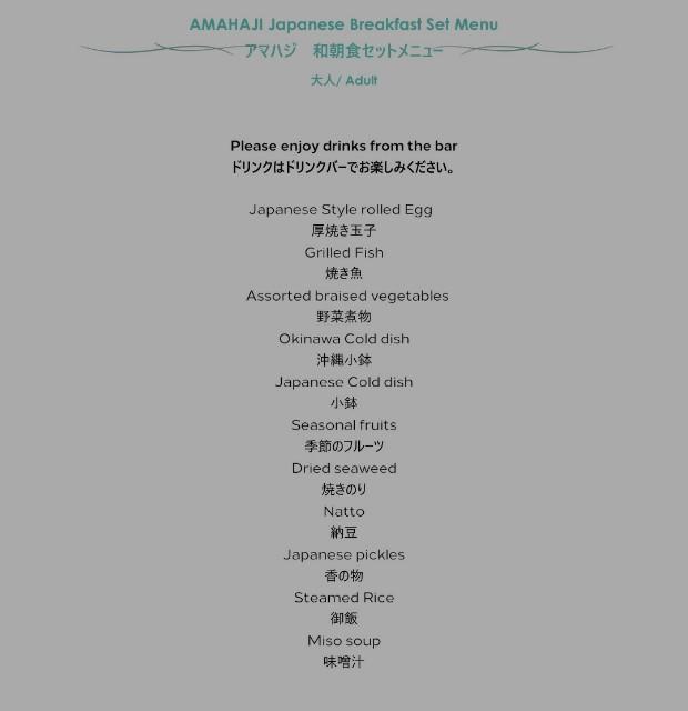 f:id:hitachibana:20200906032643j:image