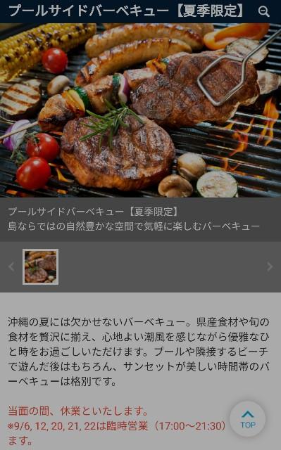 f:id:hitachibana:20200906032736j:image
