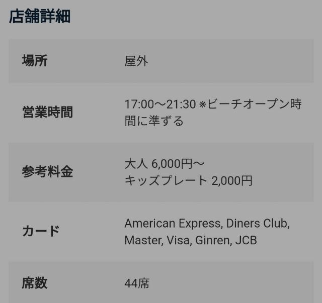 f:id:hitachibana:20200906032749j:image