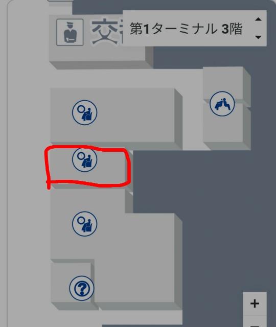 f:id:hitachibana:20200906041124j:image
