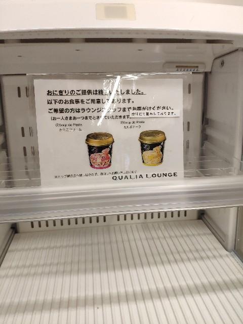 f:id:hitachibana:20200906042859j:image