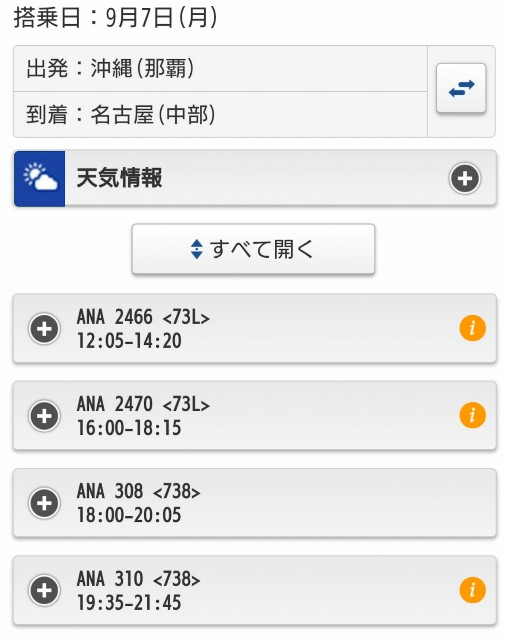 f:id:hitachibana:20200906231424j:image