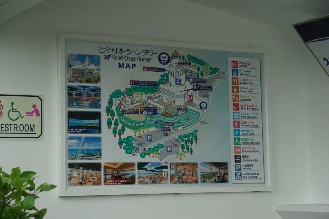 f:id:hitachibana:20200907020009j:image