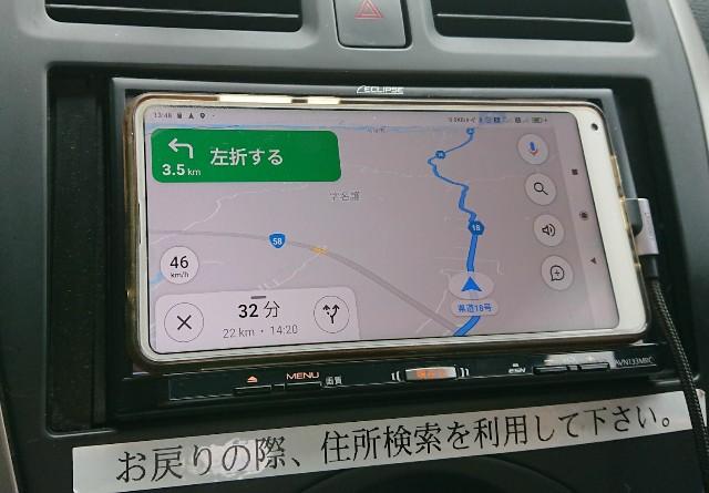 f:id:hitachibana:20200907020318j:image