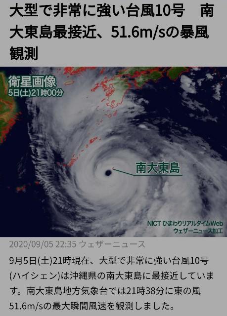 f:id:hitachibana:20200907235458j:image