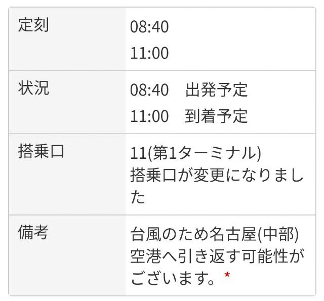 f:id:hitachibana:20200908123802j:image