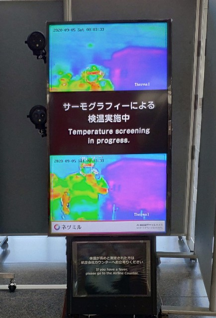 f:id:hitachibana:20200908123934j:image
