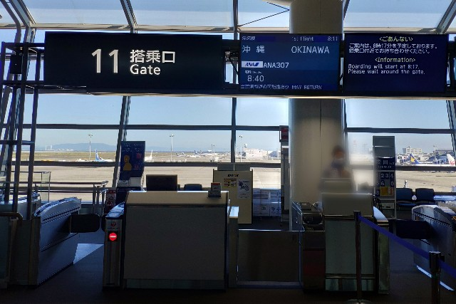 f:id:hitachibana:20200908124059j:image