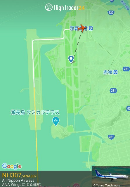 f:id:hitachibana:20200909080434j:image