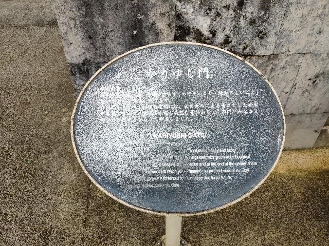 f:id:hitachibana:20200909205033j:image
