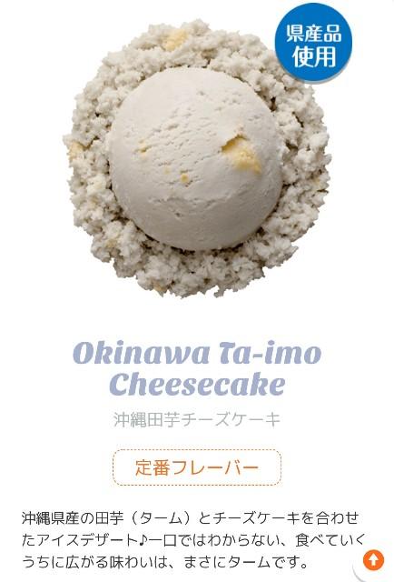 f:id:hitachibana:20200910083009j:image