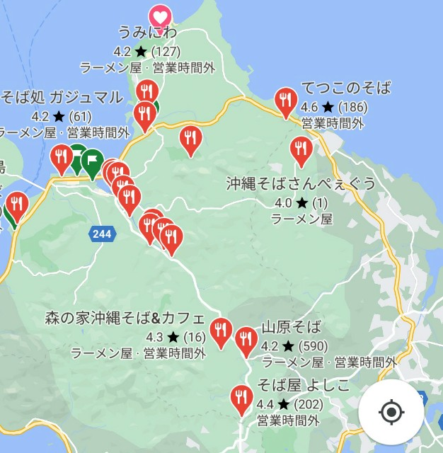 f:id:hitachibana:20200911082818j:image