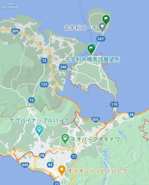 f:id:hitachibana:20200913124030j:image