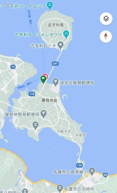 f:id:hitachibana:20200913153847j:image