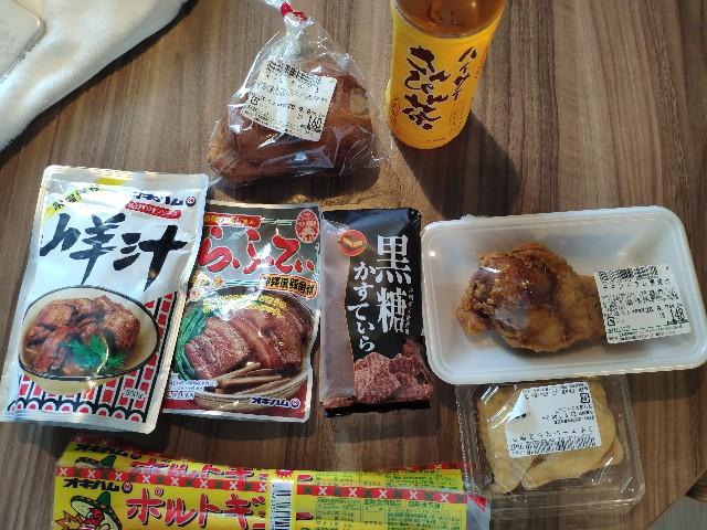 f:id:hitachibana:20200913161727j:image