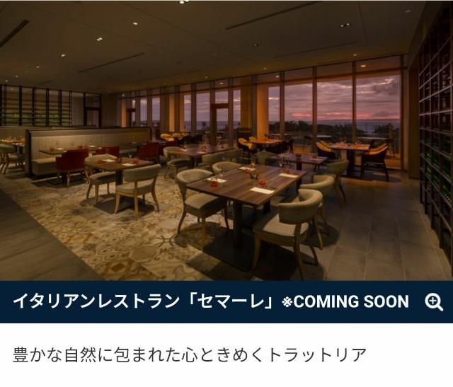 f:id:hitachibana:20200915220701j:image