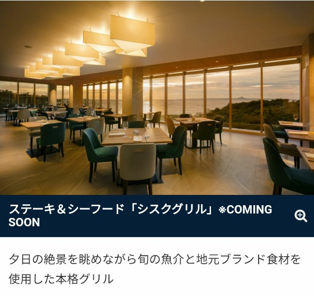 f:id:hitachibana:20200915220710j:image