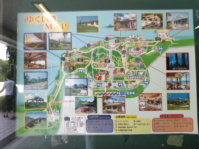 f:id:hitachibana:20200916000437j:image